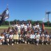 平成29年度 東海選抜学童野球大会