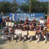 平成30年度 三泗野球少年団 夏季大会(ろうきん杯予選)