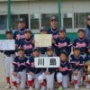 平成30年度 三泗野球少年団 新人大会