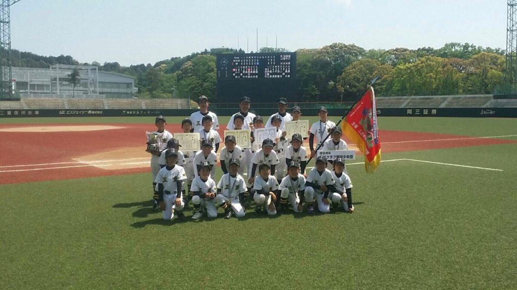 2016_sports_mieku