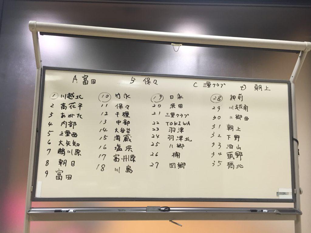 2016_aki_160723