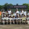 平成28年度 東海選抜学童軟式野球大会
