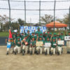 平成29年度 住友電装杯 三泗野球少年団秋季大会