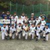 平成29年度 三泗野球少年団 新人大会